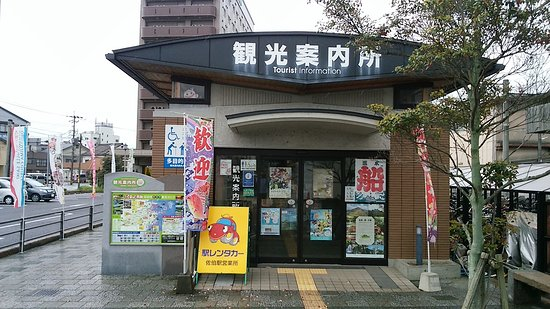 Saiki City Tourist Information Center