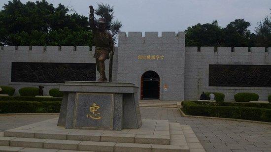 Kinmen, Taiwan: 1524456321040_large.jpg