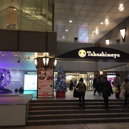 Kashiwa Takashimaya Station Mall
