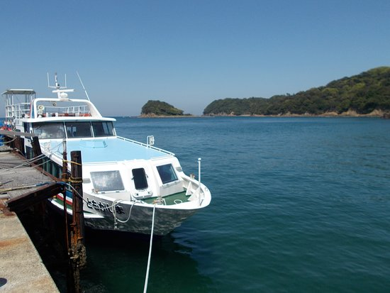 Tomogashima Ferry