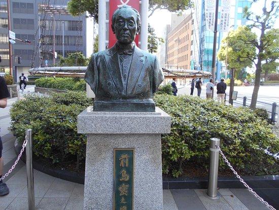Statue of Maejima Hisoka