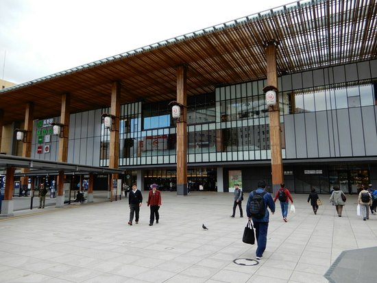 Midori Nagano