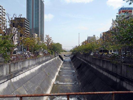 Ikutagawa Park