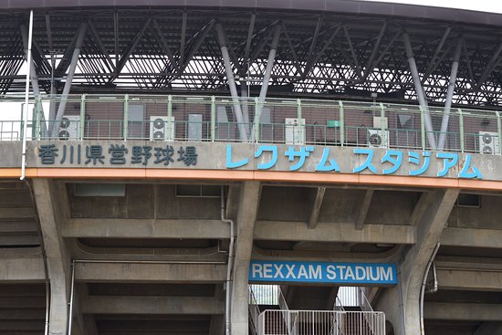 Kagawa Prefectural Sports Park Prefectural Ballpark