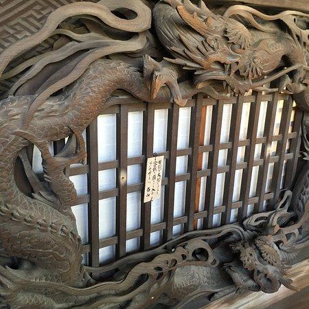 Shibamata Taishakuten (Taishakuten Daikyoji Temple): photo1.jpg