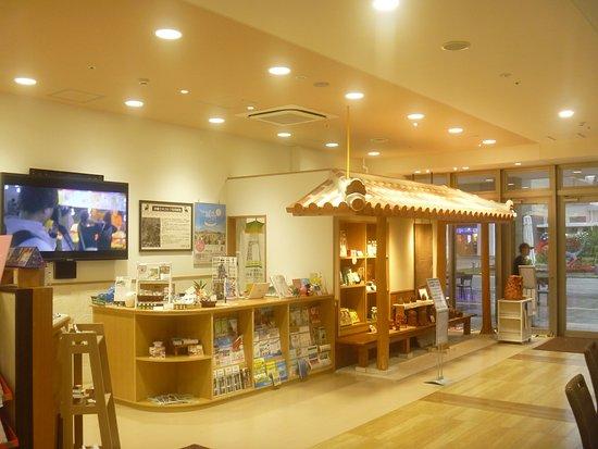 Kitanakagusuku Travel Mart Kitapo