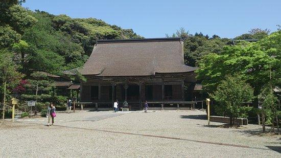 Hakui Foto