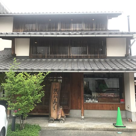 Kawaramachi Izumiya: photo2.jpg