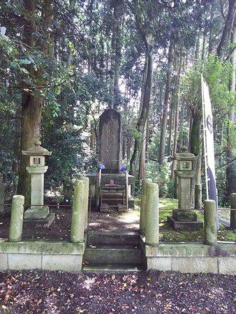 Shimazu Zuka (Toyohisa Shimazu Tomb)