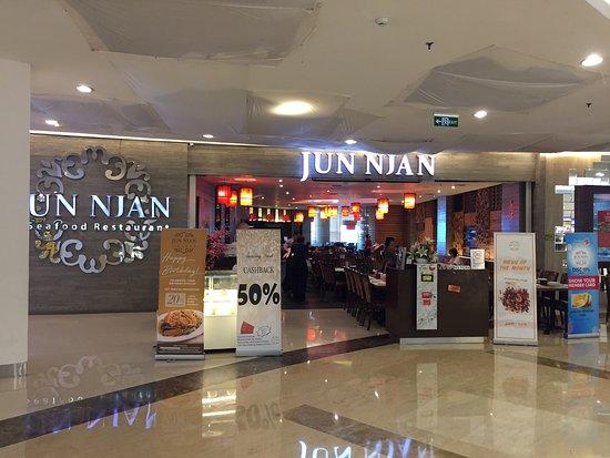 Restaurant Front View In Emporium Pluit Picture Of Jun Njan Restaurant Jakarta Tripadvisor