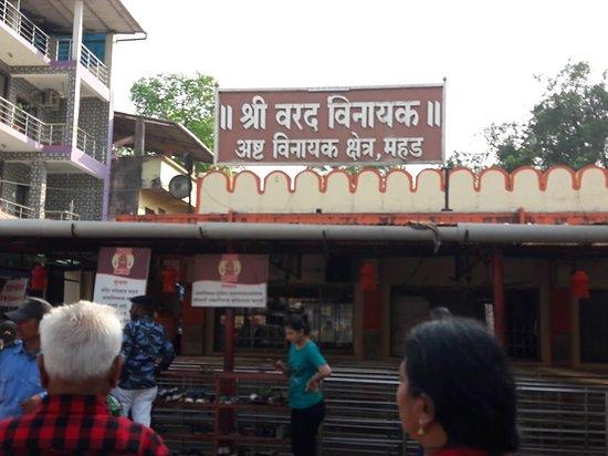 Mahad Ganpati Temple照片