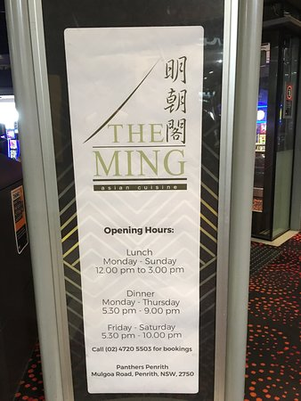Penrith Panthers Leagues Club : The Ming