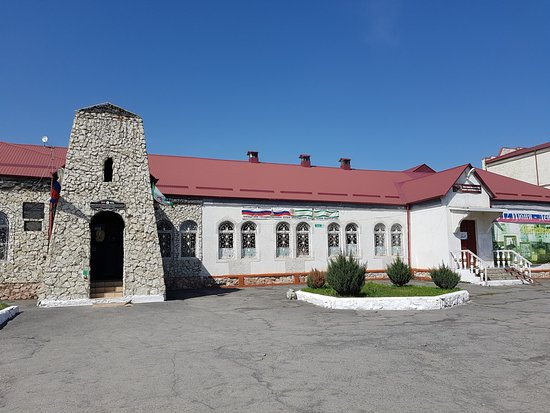 Museum of Local Lore named after Malsagov