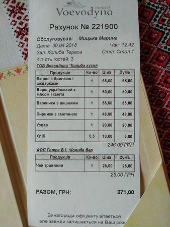 с.ТурьяПасека, Украина: IMG_20180430_132713_large.jpg