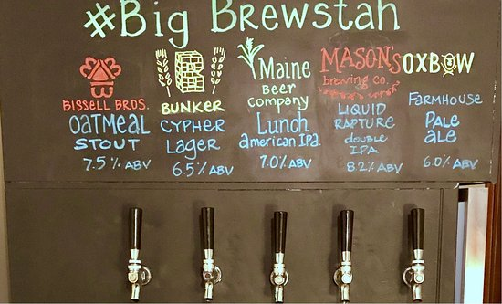 Brewster House Bed & Breakfast: #bigbrewstah 5 tap Maine craft beer available whenever you like! Rotating selections