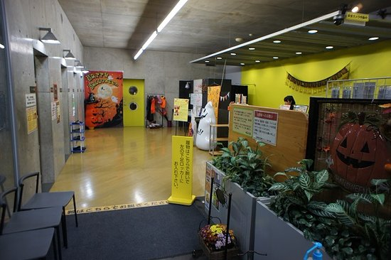 Tokamachi, Japan: フロント