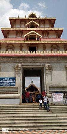 Bhagamandala, Hindistan: IMG_20180429_112804_large.jpg