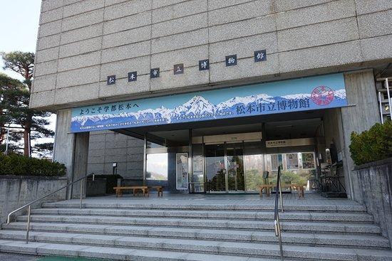 Matsumoto City Museum
