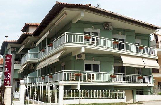 Nikos House