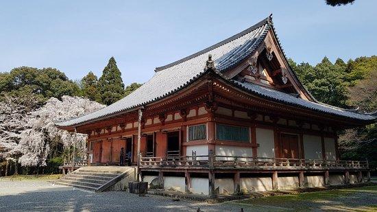 Daigo-ji Temple Kondo