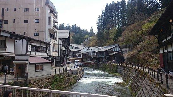 Shiroganeyu