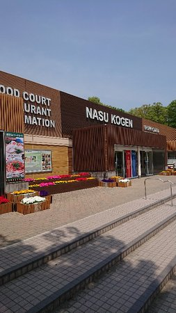 Nasu Kogen Service Area