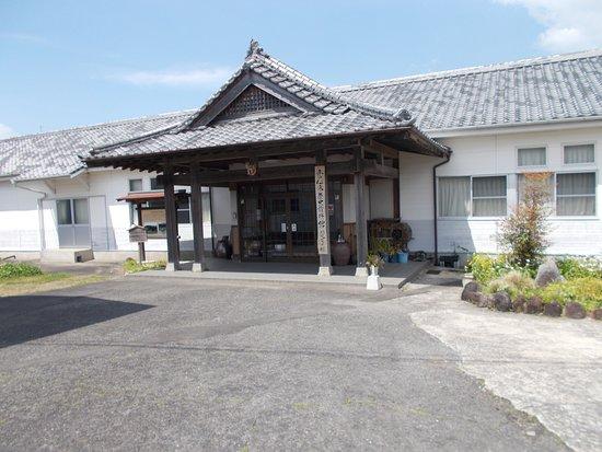 Unzen Kunimi Kojiro Kuji History and Culture Park History and Folklore Museum