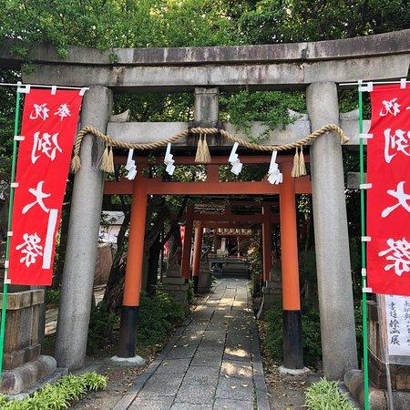 Takenomu Inari Shrine: photo0.jpg