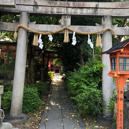 Takenomu Inari Shrine: photo1.jpg