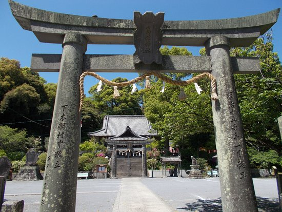 Takashiro Shrine