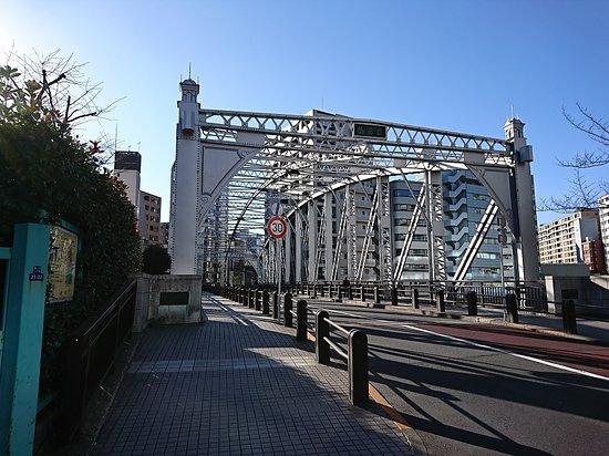 Minami Takabashi Bridge