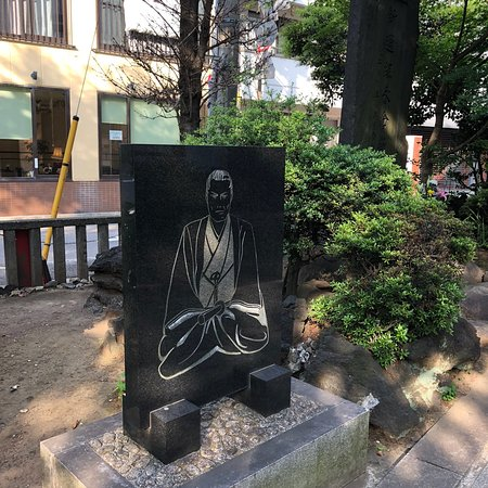 Isami Kondo Tomb: photo1.jpg