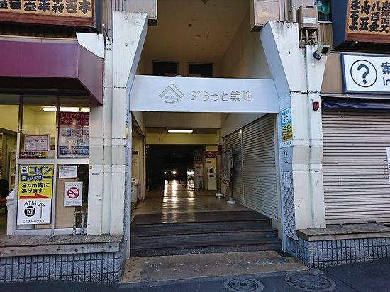 Plat Tsukiji