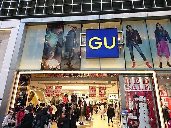 GU Ginza