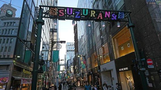 Suzuran-dori