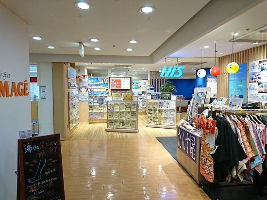 H.I.S. Tourist Information Center Ginza Core