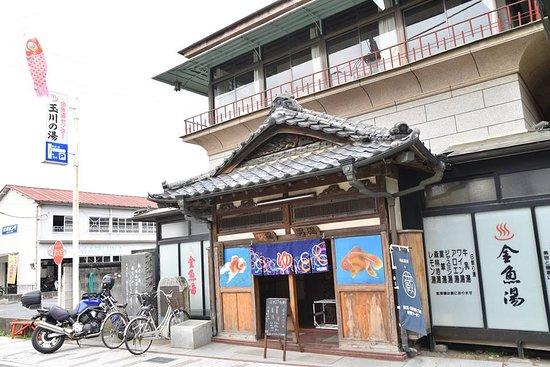 Tamagawa no Yu