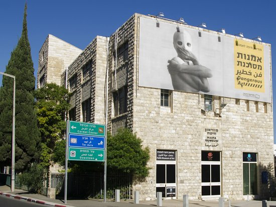 ‪Haifa Museum of Art‬