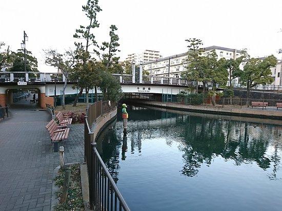 Yokojitsuken River Shinsui Park