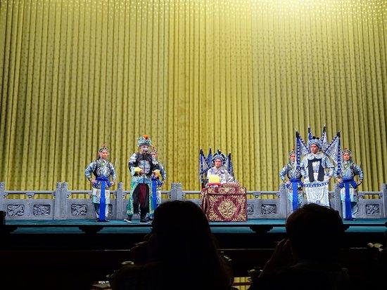 Liyuan Theatre: 梨園劇場