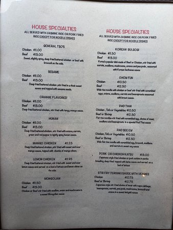Jade Lotus Asian Cafe: Menu