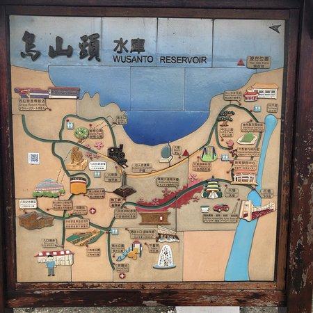 Wusanto Reservoir: photo5.jpg