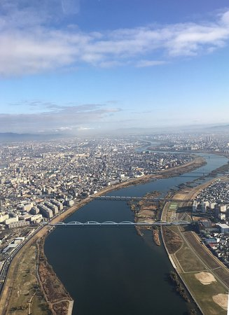 Регион Кинки, Япония: 飛行機から淀川