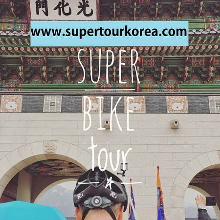 Super Bike Tour