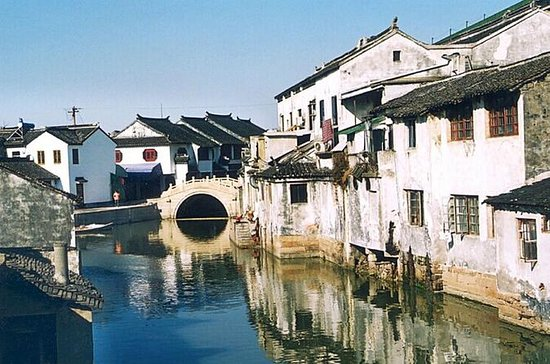 Half Day Suzhou City Tour and Tongli...