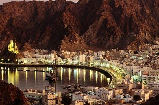 Visite de la ville de Khasab