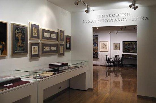 The Ghika Gallery - Benaki Museum...