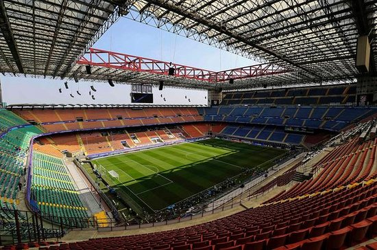 Tour privado: Estadio de San Siro y...