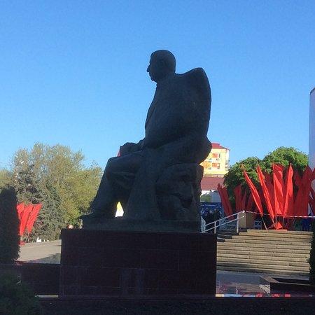 Памятник эпохе в центре города
