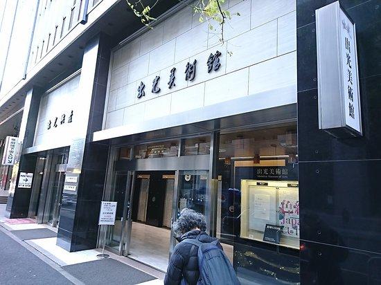 Museum Idemitsu